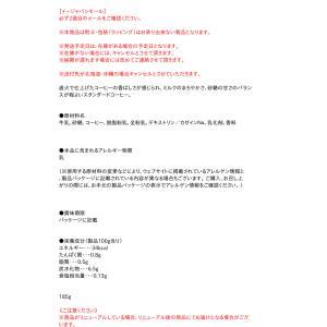 【キャッシュレス5%還元】キリン ファイア直火ブレンド185g缶【イージャパンモール】 ejapan 03