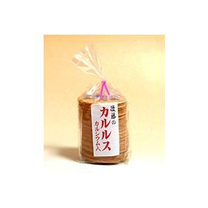 【キャッシュレス5%還元】後藤製菓 カルルス 130g【イージャパンモール】