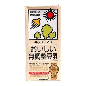 キッコーマン おいしい無調整豆乳1000ml【イージャパンモール】|ejapan