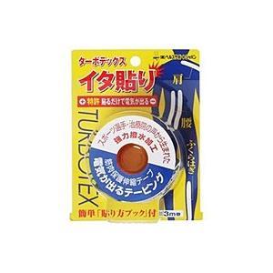 ヘルスサポートジャパン ターボテックス イタ貼り3.75cm×3m【イージャパンモール】|ejapan