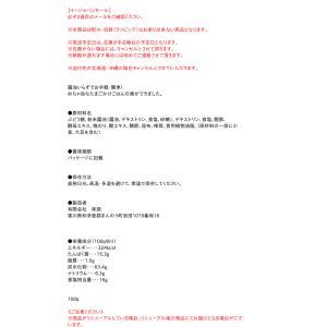 【キャッシュレス5%還元】味源 たまごかけごはんの素 100g【イージャパンモール】|ejapan|02