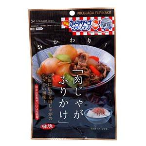 味源 肉じゃがふりかけ 45g【イージャパンモール】