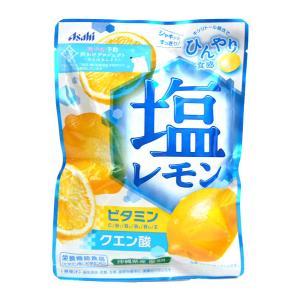 【キャッシュレス5%還元】アサヒ 塩レモンキャンディ81g【イージャパンモール】