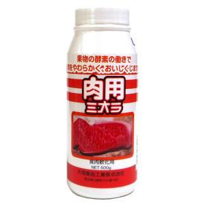 大塚薬品 肉用ミオラ 500g【イージャパンモール】|ejapan