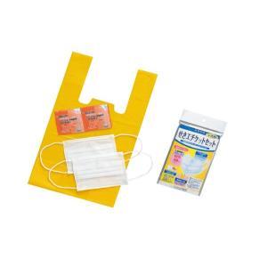 ハクゾウメディカル株式会社 ハクゾウせきエチケットセット 小児用 15袋入【在宅看護・介護用品館】|ejapan