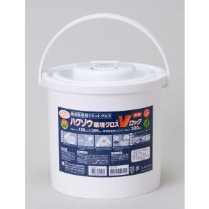 ハクゾウ環境クロス Vロック300(大判)容器入 150×300 300枚【在宅看護・介護用品館】|ejapan