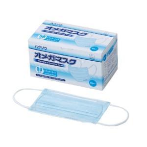 ハクゾウ オメガマスク ブルー 50P レギュラーサイズ【在宅看護・介護用品館】|ejapan