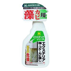 屋外の洗浄 エクステリア・藻、コケ、カビ落し【ホームセンター・DIY館】|ejapan