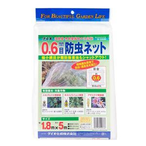 ダイオ化成 0.6mm目防虫ネット【日用大工・園芸用品館】|ejapan