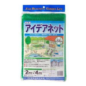 ダイオ化成 アイデアネット 12mm目【日用大工・園芸用品館】|ejapan