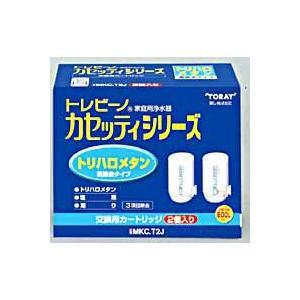 カセッティ トリハロ2 トーレ MKC.T2J【ホームセンター・DIY館】