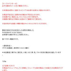 【キャッシュレス5%還元】モリウエ プルーン 120g【イージャパンモール】|ejapan|02