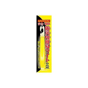 ルミカ・防災用簡易ライト-イエロー・E80505-1PCS【日用大工・園芸用品館】|ejapan
