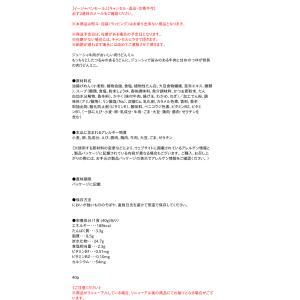【キャッシュレス5%還元】日清食品(株) ミニどん兵衛 肉うどん 40g【イージャパンモール】|ejapan|02