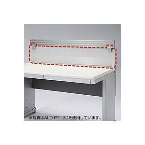 サンワサプライ パーティション ALD-PT100【代引不可】【パソコングッズ館】|ejapan