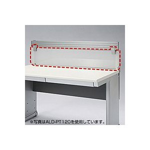 サンワサプライ パーティション ALD-PT160【代引不可】【パソコングッズ館】|ejapan