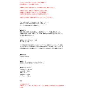 エースベーカリー 厚切りバームクーヘン 9個入り【イージャパンモール】 ejapan 02