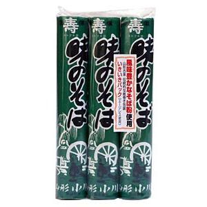 小川製麺所 小川 味のそば3束 150g×3【イージャパンモール】|ejapan
