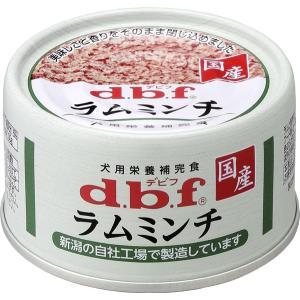 d.b.f ラムミンチ 65g【イージャパン...の関連商品10