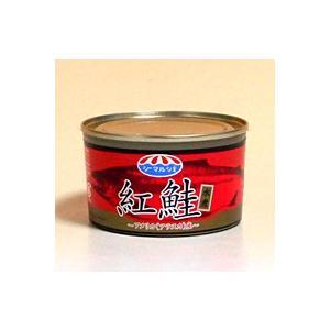 キョクヨー紅さけ水煮<アラスカ産>213g【イージャパンモール】|ejapan