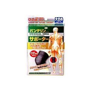 興和新薬 バンテリンコーワサポーター ひざ専用...の関連商品1