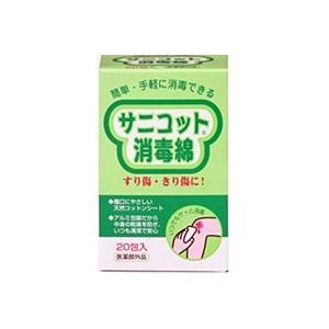 コットン・ラボ サニコット 消毒綿 (2枚X20包入)【イージャパンモール】|ejapan