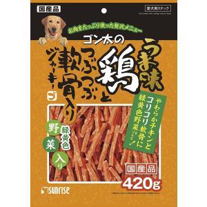 【キャッシュレス5%還元】ゴン太のうま味鶏とつぶつぶ軟骨入りジャーキー 緑黄色野菜入り 420g SGN−016【イージャパンモール】|ejapan