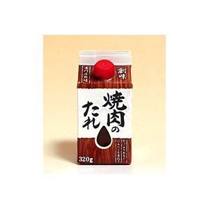 創味 焼肉のたれ 320g【イージャパンモール】|ejapan