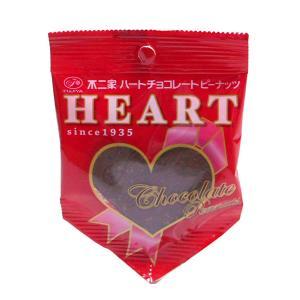 【キャッシュレス5%還元】不二家 1枚ハートチョコレート<ピーナッツ>【イージャパンモール】|ejapan