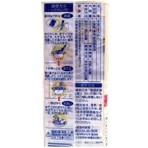 揖保の糸 揖保乃糸素麺 上級品 300g【イージャパンモール】|ejapan|03