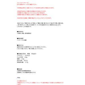 揖保の糸 揖保乃糸素麺 上級品 300g【イージャパンモール】|ejapan|04
