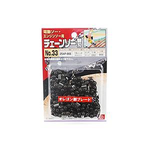 SK11 オレゴンチェンソー替刃No.33 25AP−86E【日用大工・園芸用品館】|ejapan