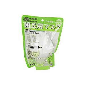 重松 園芸用マスク【日用大工・園芸用品館】|ejapan