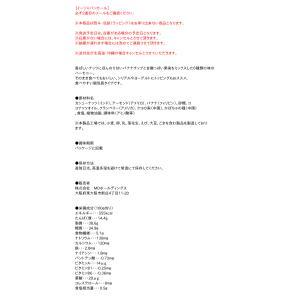 【キャッシュレス5%還元】MDH ナッツ&フルーツ 93g【イージャパンモール】 ejapan 02