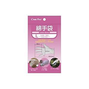フアストプロダクト フアスト 綿手袋 Lサイズ (1双入)【イージャパンモール】|ejapan