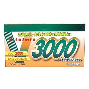 伊丹製薬 バイタルミン3000 100ml ×10本【イージャパンモール】|ejapan