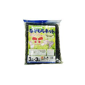 日本マタイ ながもちネット【日用大工・園芸用品館】|ejapan