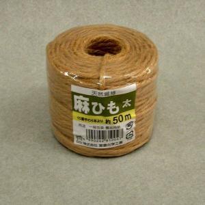天然繊維 麻ひも 太3mm×50m【ホームセンター・DIY館】 ejapan