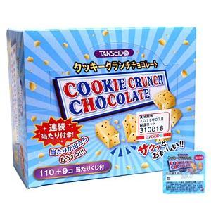 丹生堂 クッキークランチチョコレートホワイト110P【イージャパンモール】|ejapan