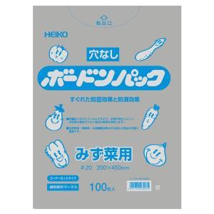 ボードン#20ミズナC 20−45 (500枚)【イージャパンモール】|ejapan