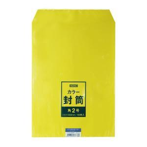 ヘイコー カラー封筒 角2 イエロー (500枚)【イージャパンモール】|ejapan