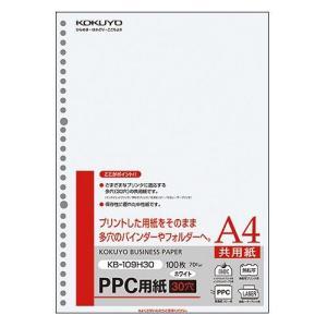 コクヨ PPC用紙(共用紙・多穴) A4 30...の関連商品8