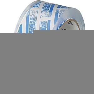 積水化学 透明梱包用テープ 48mm×50m ...の関連商品4