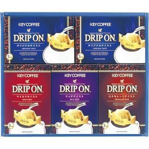 【送料無料】キーコーヒー ドリップオンギフト CAG−25N【代引不可】【ギフト館】 ejapan