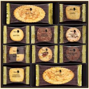 【送料無料】メリーチョコレート サヴール ド メリー SVR−N【代引不可】【ギフト館】|ejapan
