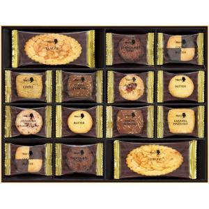 【送料無料】メリーチョコレート サヴール ド メリー SVR−S【代引不可】【ギフト館】|ejapan