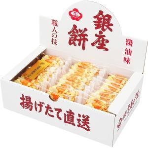 【送料無料】銀座花のれん 銀座餅 010080【代引不可】【ギフト館】|ejapan