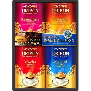 【送料無料】キーコーヒー ドリップオンギフト KDV−20N【代引不可】【ギフト館】 ejapan