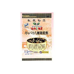 ギャバ十八種雑穀飯400g×5【逸品館】|ejapan