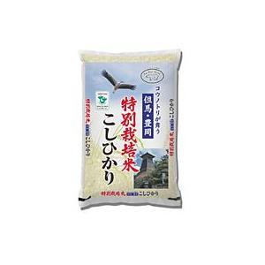 兵庫県豊岡産(特別栽培)コシヒカリ 10kg(5kg×2本)【逸品館】|ejapan